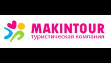 Макинтур - Makintour