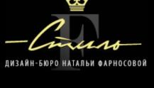 Фарносова Наталья Викторовна - Ф-стиль