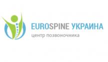 Evrospine - центр позвоночника
