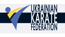 Украинская Федерация Карате