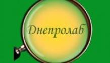 Днепролаб (Дніпролаб) - центр лабораторной диагностики