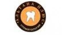 Альтана Плюс - стоматологическая клиника