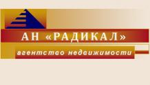 """Агенство недвижимости """"Радикал"""""""
