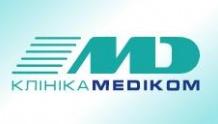Медиком - медицинский центр