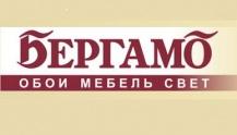 Салон-магазин Бергамо
