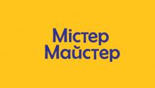 Мистер Мастер - сеть магазинов сервисных услуг