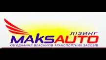 Макс-Авто ОВТЗ ТОВ