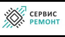 Сервис-Ремонт - сервисный центр
