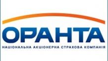 """Национальная акционерная страховая компания """"Оранта"""""""