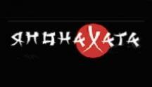 ЯпонаХата - сеть суши-баров