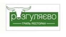 Разгуляево - гриль-ресторан