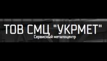 СМЦ УКРМЕТ