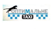 Оптимальное такси
