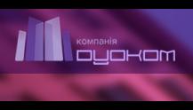 Дуоком - агентство недвижимости
