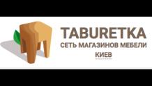 Taburetka.ua - магазин мебели