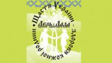 Лель и Лада - медицинский центр