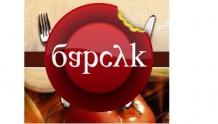 БАРСУК - гастро ресторан