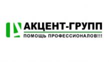 Акцент-групп - риэлторская компания