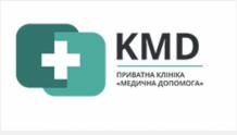 Медична допомога - KMD - Смарт Клінік