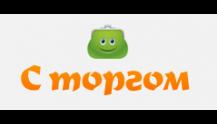 С торгом - M.storgom.com.ua