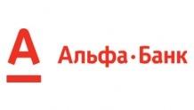 Альфа-Банк, Одесса