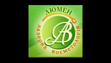 Люмен - центр лазерной косметологии
