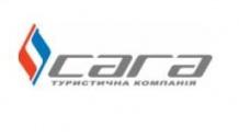 Туристическая компания «Сага»