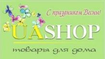 Uashop.kiev.ua - магазин товаров для дома