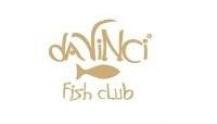 """Да Винчи Фиш клаб / """"da Vinchi fish club"""""""