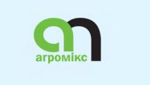 """Агромикс"""
