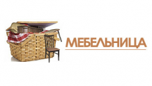 Мебельница - магазин мебели