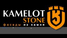 Камелот стоун (Kamelot stone)