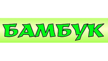 Бамбук - dekorvdome.prom.ua