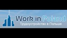 Work in Poland - трудоустройство в Польше