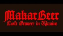 МакарБир - MakarBeer