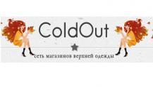 Coldout - магазин одежды