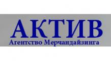 Актив Украина - Агентство Мерчандайзинга