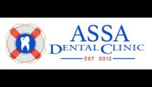 АССА - ASSA, стоматология