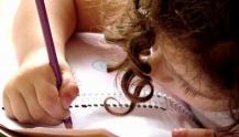 Спциализированная школа # 17 с углубленным изучением математики