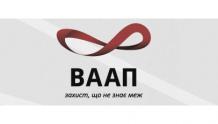 Всеукраинское агентство авторских прав - ВААП