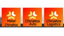 Chinaros (Чинарос) - доставка мебели и грузов из Китая
