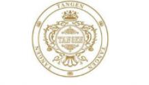 Танген