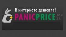 Паник прайс - Panicprice