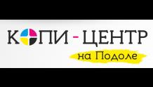 Copy25.kiev.ua - копи центр на Подоле