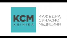 Кафедра современной медицины - клиника