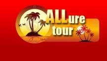 Туристическое агентство Allure-tour