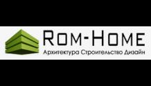 Rom-Home - архитектура строительство дизайн