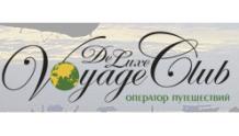 Вояж делюкс клуб - Voyage De Luxe Club