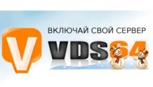 Виртуальные и выделенные серверы VDS64