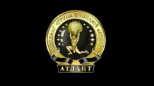 Атлант - холдинг группа компаний